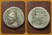 Ancient Coins - Parthian Kings, Mithradates III. Circa 87-80 BC. AR Drachm. Ecbatana mint.