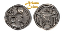 Ancient Coins - Sasanian Kings. Ardashir II. AD 379-383. AR Drachm. RARE