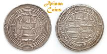 Ancient Coins - Umayyad temp, Hisham هشام بن عبد الملك ‎ (105-125h), Silver Dirham. Wasit 113h