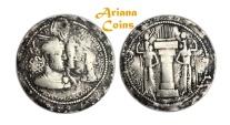 Ancient Coins - Sasanian Kings. Vahram (Bahram) II, with Queen and Prince 4. AD 276-293. AR Drachm