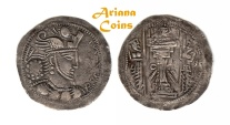 Ancient Coins - Hunnic Tribes, Kidarites. Uncertain king. Late 4th-early 5th century AD. AR Drachm. Nice example