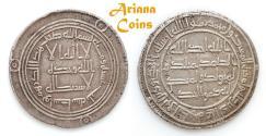 Ancient Coins - Umayyad temp, Hisham هشام بن عبد الملك  (105-125h), Silver Dirham. Wasit 113h