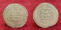Ancient Coins - Islamic, Umayyad, temp. Al Walid I, الوليد بن عبد الملك (86-96h) Silver Dirham. Nahr Tiri 90h.