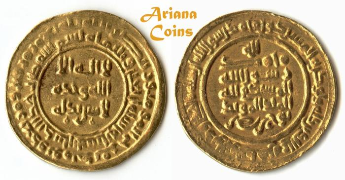 Ancient Coins - Islamic Samanid, Nuh bin Nasr (نوح بن نصر AH 331-343) AV Dinar, Nishapur mint, citing al Mustakfi, Year 340h. Rare