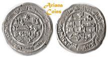 Ancient Coins - Islamic, Saffarid, Khalaf b. Ahmad, 3rd reign, 370-390AH, AR dirham. Very Rare