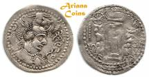 "Ancient Coins - HUNNIC TRIBES, Nezak Huns. Anonymous (""Nezak Shah""). Circa 484-515. AR Drachm. Excellent-Grade, 1 in 100s"