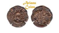 Ancient Coins - Hunnic Tribes, Nezak Huns. Sahi Tigin. Circa 710-720 AD.AE Drachm. RRR Extremely Rare. Unique by Gobl.