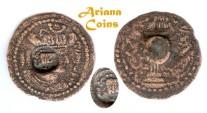 Ancient Coins - Hunnic Tribes, Nezak Huns. Sahi Tigin. Circa AD 710-720. AE Drachm. With Extremely rare countermark.