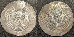 Ancient Coins - Hunnic Tribes, Hephthalites. Anonymous. Circa 484/8-560. AR Drachm