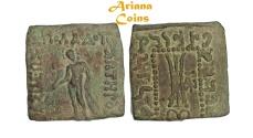 Ancient Coins - Indo-Greek Kingdom. Apollodotus I. Circa 175-165 BC. AE Quadruple Unit.