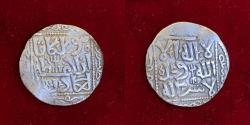 Ancient Coins - Islamic, Great Mongols, Great Khans. Mongke Khan. AH 649-658 / AD 1251-1260. AR Dirham.
