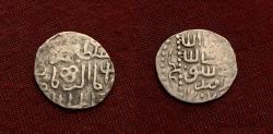 Ancient Coins - Islamic, Timurid, Muhammad Jahangir and Khalil Sultan (807-811AH) AR Miri