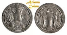 Ancient Coins - Sasanian Kings, Shahpur I. AD 240-272. AR Drachm. Extremely fine & Rare Variety