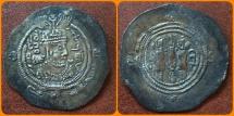 Ancient Coins - Arab Sasanian, Khusro II type with Bism Allh al-Rabbi.(بسم الله ربي), Circa AH47-50, AR Drachm.