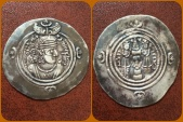 Ancient Coins - Sasanian Kings Khusro III or V. Circa AD 629-631 or 631-637. AR Drachm. Superb & Rare.