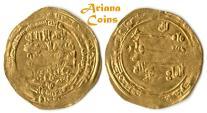 Ancient Coins - Islamic Ziyarid of Tabaristan. Mardawij bin Ziyar مرداویج بن زيار (315-323h) , Gold Dinar.