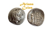 Ancient Coins - Kings of Persis. Darios (Darev) I. 2nd century BC. AR Drachm