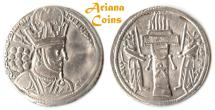 Ancient Coins -  Sasanian Kings, Shahpur II. AD 309-379. AR Drachm. Rare