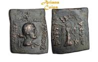 Ancient Coins -  Indo-Greek Kingdom. Strato I Soter. Circa 125-110 BC. AE Hemiobol.