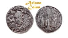 """Ancient Coins - Hunnic Tribes, Nezak Huns. Anonymous """"Nezak Shah"""". Ghazna Circa 515-650 AD. AR Drachm."""