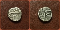 Ancient Coins - Great Mongols, Great Khans. Mongke Khan. AH 649-658 / AD 1251-1260.  AR Dirham.
