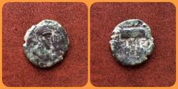 Ancient Coins - Kushano Sasanians, Ohrmazd (Hormizd) I Kushanshah. Circa AD 265-295. AE Unit.