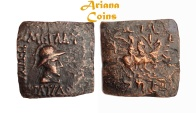 Ancient Coins - Baktrian Kings. Eukratides I. Circa 170-145 BC. AE Quadruple Unit.