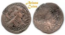 Ancient Coins - HUNNIC TRIBES, Nezak Huns, Shri Shahi. Circa AD 560-620. BI/AE Drachm. Rare 1 in 100s