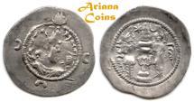 Ancient Coins - SASANIAN KINGS. Khusru (Husrav) I. AD 531-579. AR Drachm. BYS (Bishapur) mint