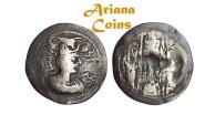 Ancient Coins - Hunnic Tribes, Nezak Huns. Uncertain King. Circa 570-600 AD. AR Drachm. Ghaznni mint.