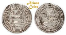 Ancient Coins - Umayyad, temp. Al Walid I, الوليد بن عبد الملك (86-96h) Silver Dirham. Wasit 92h