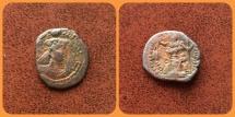 Ancient Coins -  Kushano Sasanians, Varhran I Kushanshah. Circa 325-350. AE Unit.