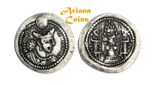 Ancient Coins - Sasanian Kings. Vahram (Bahram) V. AD 420-438. AR Drachm. Superb & Very Rare. Gurgan mint.