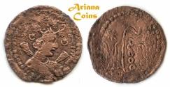 Ancient Coins - Hunnic Tribes, Nezak Huns. Sahi Tigin Circa AD 690-720. AE Drachm. Very Rare
