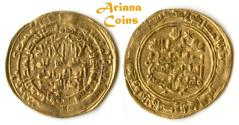 Ancient Coins -  Ghaznavid. Mahmud Ibn Sebuktagin.(as independent ruler, 388-421 AH). Gold Dinar. Nieshapur, 391h, Rare variety.