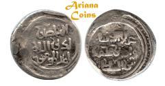 Ancient Coins - Islamic, Khwarizm Shahs. 'Ala al-Din Muhammad II. AH 596-617 / AD 1200-1220. AR Dirham.