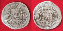 Ancient Coins - Arab Sasanian, 'Abd Allah b. Umayya (c.75-77h).(عبدالله بن أمية) AR Drachm.