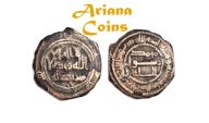 Ancient Coins - Islamic, Umayyad Anonymous, AE fals. with very clear mint & date. Extremely Rare. RRR