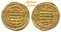 Ancient Coins - Islamic, Samanid, Nuh bin Mansur ( نوح بن منصور ‎365-387h), Gold/Dinar. Nishapur 375h
