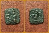 Ancient Coins - Indo-Skythians, Maues. Circa 90-60 BC. AE small Unit. SCARCE.