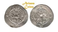 Ancient Coins - Sasanian Kings. Yazdgird (Yazdgard) III. AD 632-651. AR Drachm. Year 6. Scarce