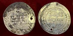 Ancient Coins - Islamic Samanid, Ismail b Ahamd  (اسماعيل بن احمد AH 279-295)  AR dirham.