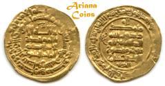 Ancient Coins - Islamic, Samanid, Nuh bin Mansur ( نوح بن منصور 365-387h), Gold/Dinar. Nishapur 375h