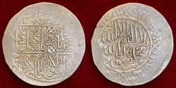Ancient Coins - Islamic, India, Mughal Empire. Zahir al-Din Muhammad Babur 899-937 AH, AR shahrukhi. Very Rare