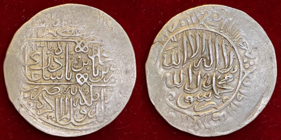 Ancient Coins - Islamic, India, Mughal Empire. Zahir al-Din Muhammad Babur 899-937 AH, AR shahrukhi. Very Rare