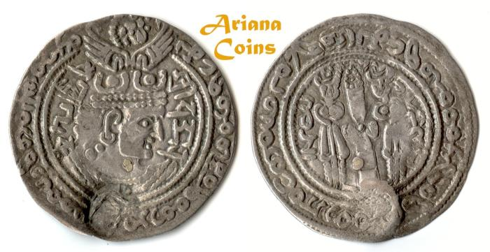 Ancient Coins - Hunnic Tribes, Turco- Hephthalite, Nezak Huns. Shahi Tegin (Sri Shahi). 680-738. AR Drachm. Extremely fine & Rare Variety