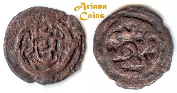 Ancient Coins - Islamic, Arab Sasanian. Anonymous. AH 41-77 / AD 661-697. AE pashiz/Fals. Zaranj mint, undated. Rare