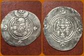 Ancient Coins - Sasanian Kings. Hormizd IV. AD 579-590. AR Drachm. BN/GN mint.