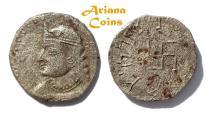 Ancient Coins - INDO-SKYTHIANS, Parata Rajas. Bhimarjuna.1st century AD. AR Drachm. GOOD EXAMPLE. Rare