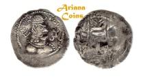 Ancient Coins - Hunnic Tribes, Alchon Huns. Khingila. Circa AD 440-490. AR Drachm. Superb example